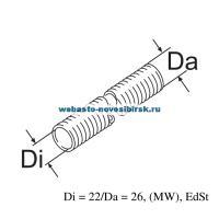 Выхлопная труба d=22мм (металл)  | Артикул: 337390