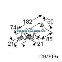 Насос циркуляционный (помпа) U4846 12В d=20 мм   Артикул: 82418A