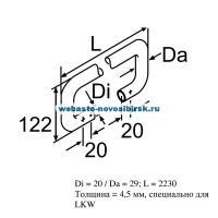 Шланг 20 (резина)   Артикул: 33894A