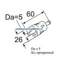 Фильтр топливный (пластик) | Артикул: 1319466A