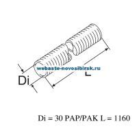 Труба воздухозаборная РАК L=1160 iØ30,5/aØ38 | Артикул: 1319607A