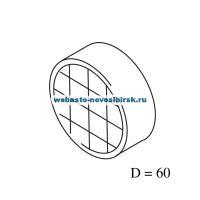 Решетка защитная АТ2000/S/ST(пластик)   Артикул: 1320173A