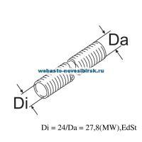 Выхлопная труба AT3500/5000 Inox d=24мм (металл)  | Артикул: 90394A