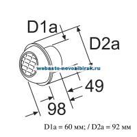 Дефлектор поворотный 360° d=60 (пластик) | Артикул: 1322405A
