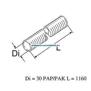 Труба воздухозаборная РАК L=1160 iØ30,5/aØ38, 1319607A