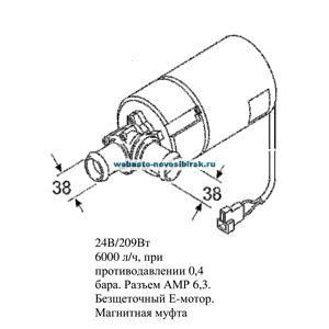 97663C Насос циркуляционный 24 В Aquavent6000S U4852.02