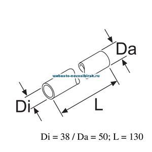84082A Патрубок формованный внутр. 38, внеш. 50, 130мм