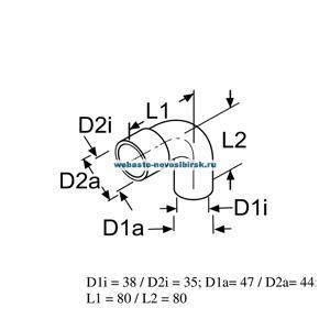 65217A Патрубок формованный внутр. 35/38, внеш. 44/47, угол 90, 40/40мм