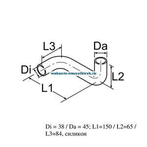 9007397A Патрубок формованный внутр. 38, внеш. 48