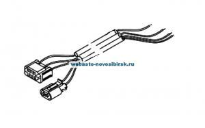 1320957A Ремонтный жгут разъёмов отопителя Thermo Top C/E