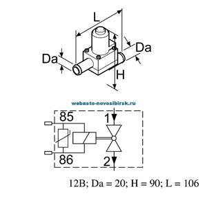 492701  Клапан электромагнитный Ø 20( )