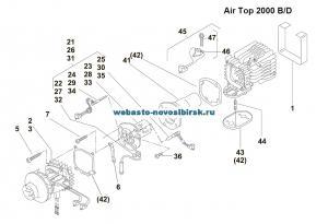 графический каталог запчастей для Air Top 2000 бензин 12В