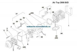 графический каталог запчастей для Air Top 2000 Diagnose бензин 12В