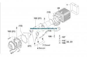 графический каталог запчастей для HG Air Top 3500 ST дизель 12В