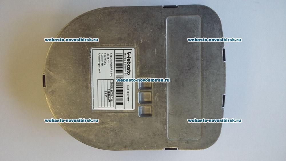 Блок управления 1577 24В дизель  | Артикул: 9011399A