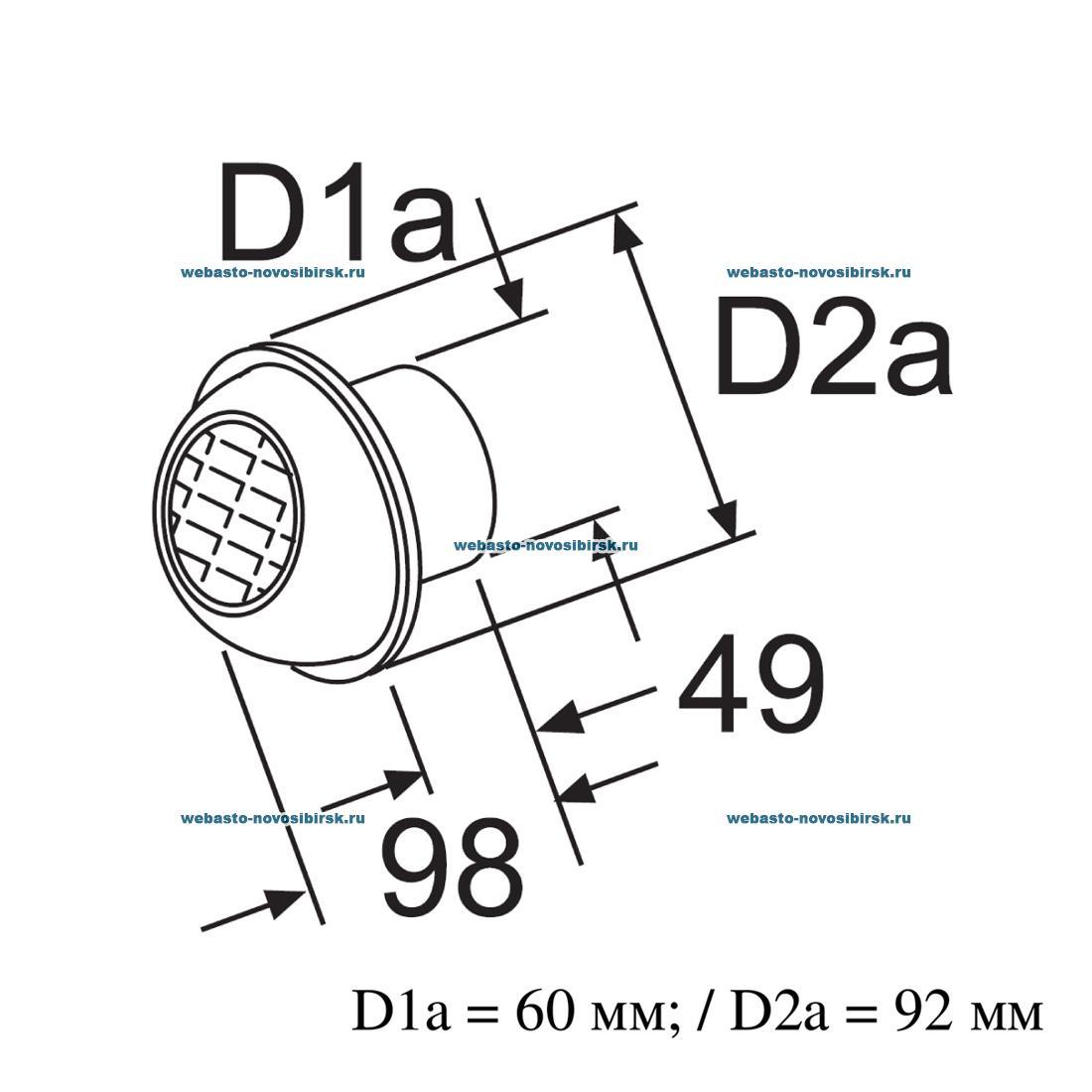 Дефлектор поворотный 360° d=60 (пластик)   Артикул: 1322405A